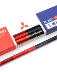 Uni Mitsubishi Vermilion and Prussian Blue Pencil - 5-5